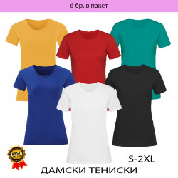 Дамски едноцветни тениски - комплект 6 броя