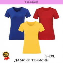 Дамски едноцветни тениски - комплект 3 броя