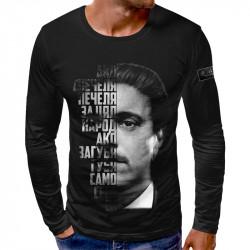3D мъжка блуза ЛЕВСКИ