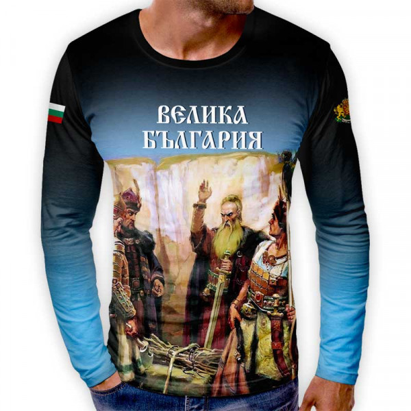3D мъжка блуза патриотична Велика България