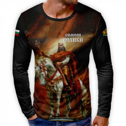 3D мъжка блуза патриотична Симеон Велики