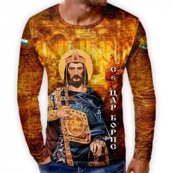 3D мъжка блуза патриотична Св.Цар Борис