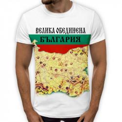 3D мъжка тениска  Bulgarian Nation