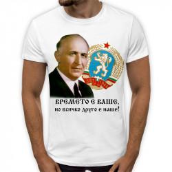 3D мъжка тениска Тодор Живков