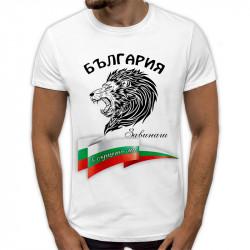 3D мъжка тениска  Bulgaria Forever