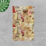 3D халиена кърпа 7753