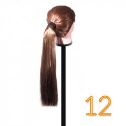 Права опашка за коса - №12 (50 см)