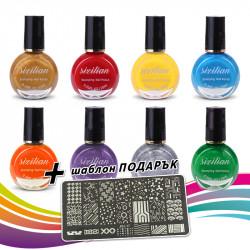 8 броя боя за декорация на нокти и печати (По ваш избор) + Подарък