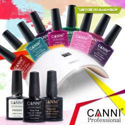 Комплект за гел лак с лакове и препарати на Canni + Led лампа