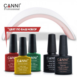 Комплект за гел лак Canni + 24 W Led лампа