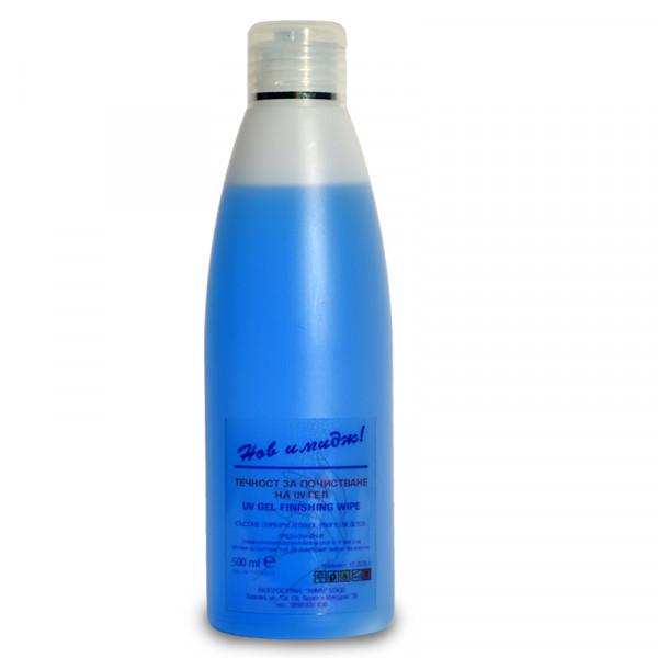 Ароматизиран препарат за почистване на лепкав слой ''New Image'' 500 мл.