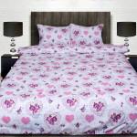 Комплект от луксозно спално бельо Delerium