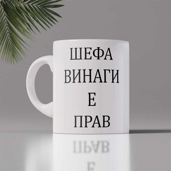 3D ЧАША С ПРИНТ 8208